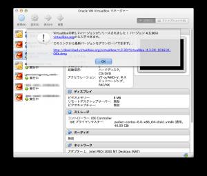 virtualbox-001