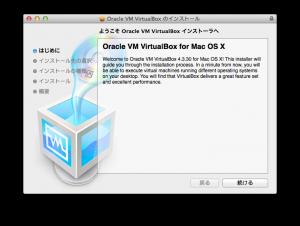 virtualbox-003
