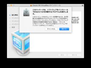 virtualbox-005