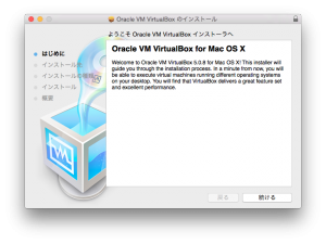 virtualbox-006