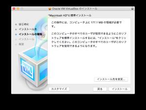 virtualbox-007