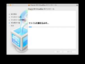 virtualbox-008