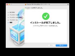 virtualbox-009