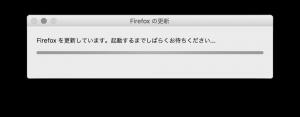firefox-001