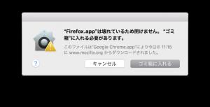 firefox-002